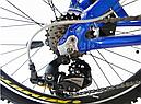 Подростковый велосипед Azimut Jumper-24 A, фото 3