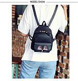 Рюкзак жіночий міні з блискітками Кіт (чорний), фото 6