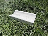 Водосток ( ливневый лоток ) малый 350 х 160 х 60