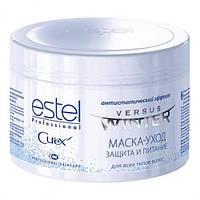 Маска-уход для волос VERSUS Winter, 500 мл. Estel professional (Эстель)