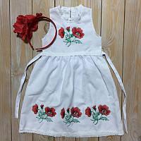 """Сарафан с вышивкой """"Маки"""" для девочек (1-5 лет)"""