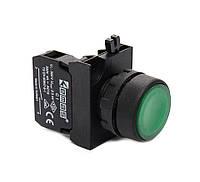 Кнопка нажимная круглая (1НО) зеленая - пластик IP65