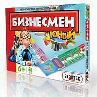 """Игра настольная """"Юный бизнесмен"""""""
