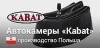 Камера 400/60-15.5 TR218A (400/60-15.5, 350/60-15.5) Kabat