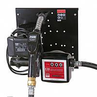 Мини заправка для дизельного топлива ST Panther 56 K33 A60