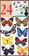 """ArtDecor № 24 """"Бабочки"""""""