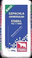 Шпаклевка универсальная Stabill PSZ-11 ЕКО 20 кг