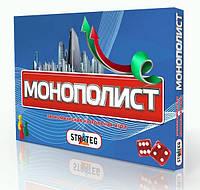 """Игра настольная экономическая """"Монополист"""""""