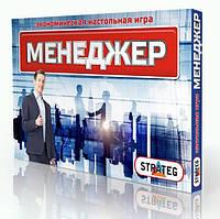 """Игра настольная экономическая """"Менеджер"""""""