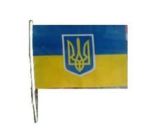 Автомобильный флаг Украины с Гербом 30х45см на флагштоке