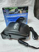 Тепловентилятор автомобильный двухрежимный Cartoy  24В