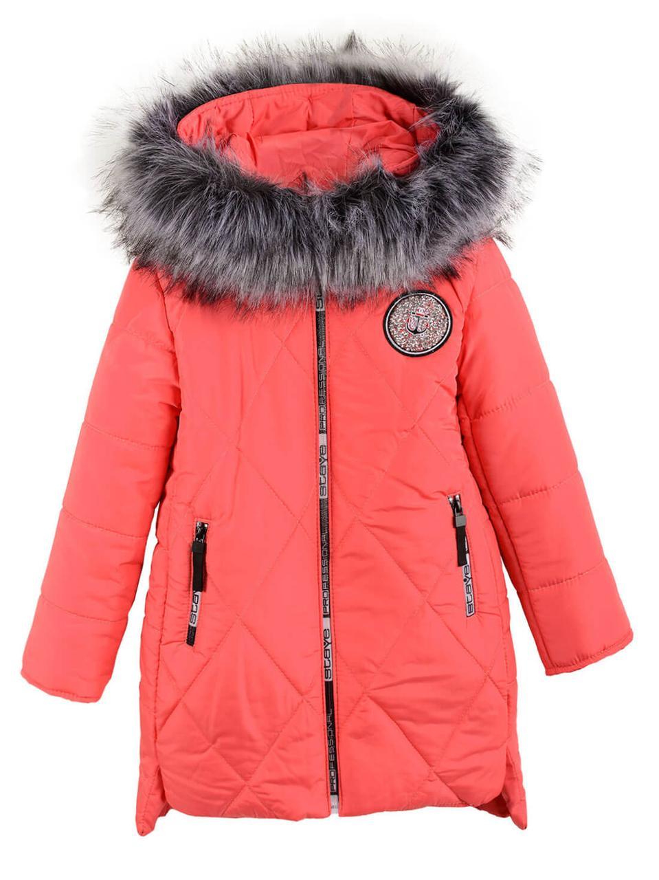 Детское зимнее пальто на девочку Мила, в расцветках, р.122-146