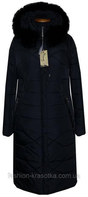 Женское зимнее пальто, с натуральным мехом,чёрного цвета ,48-66 размер