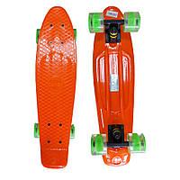 401 Orange/Black/Led green