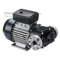 E80-M Насос для перекачки дизельного топлива (220V, 70 л/мин)