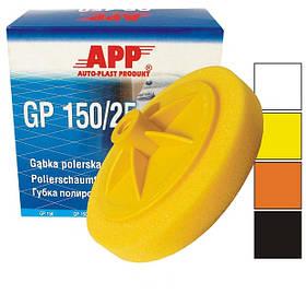 Круг полировальный APP с резьбой M14, универсальный (желтый)