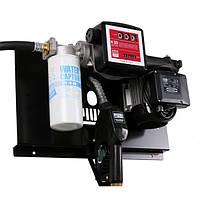 Мини заправка для дизельного топлива ST Panther 56 K33 A60 + Water Captor + донный фильтр