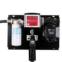Мобильный топливный модуль для дизельного топлива ST Panther 56 K33 A60 + Water Captor
