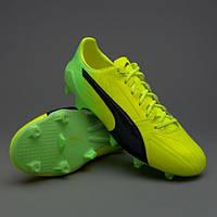 Футбольные бутсы Puma evoSPEED 17.SL K-Leather FG