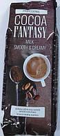 Cocoa Fantasy Milk Smooth&Creamy 1000г