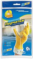Перчатки латексные хозяйственные Фрекен БОК М (17107400)