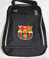 Сумка для обуви с символикой FC Barcelona