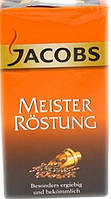 Кофе молотый Jacobs Meister Rostung, 500 г (Германия)