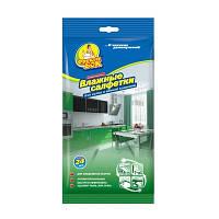Салфетки хозяйственные Фрекен БОК влажные, для кухни и ванной комнаты, 24 шт еврослот, клапан (42400130)