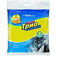 Салфетка для уборки Фрекен БОК Трио целлюлоза 3шт (18402500)
