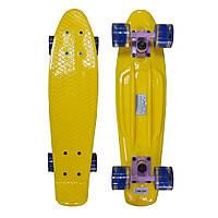 401 Yellow/purple/Led blue