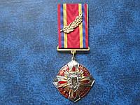 Наградная медаль Слідчий апарат ОВС України
