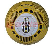 """Мяч футбольный """"JUVENTUS""""grippi original. М'яч футбольний"""