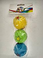 Игрушки для собак мячики со звездой, CaniAMiciКроки