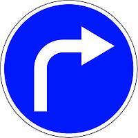 Предписывающие знаки — 4.2 Движение направо, дорожные знаки