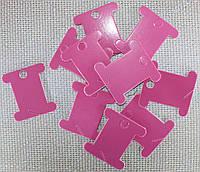 Шпуля картонная. Цвет - розовый