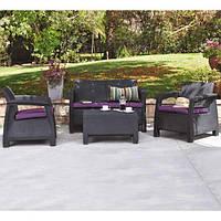 Комплект садовой мебели на 4 человека из искусственного ротанга