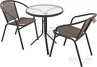 Комплект складной садовой мебели (2 кресла и круглый столик)