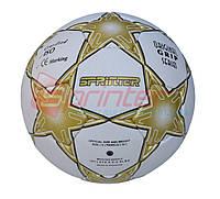Мяч футбольный SPRINTER со звездами. М'яч футбольний