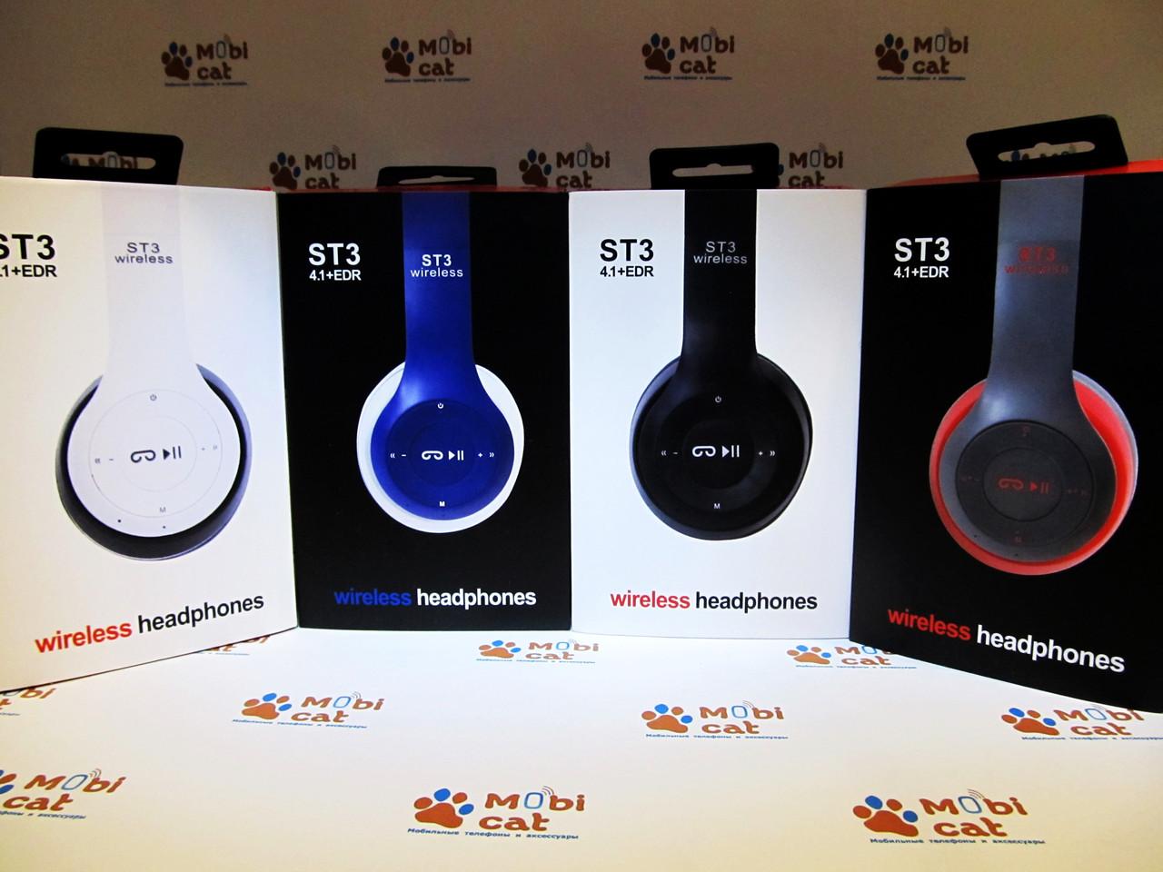 Bluetooth наушники ST3