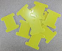 Шпуля картонная. Цвет - лимонно-жёлтый