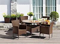 Набор мебели садовой из искусственного ротанга коричневые (4 кресла и столик крыглый)