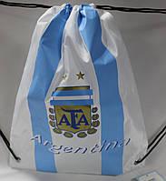 Рюкзачок спортивный на затяжках с символикой сборной Аргентины