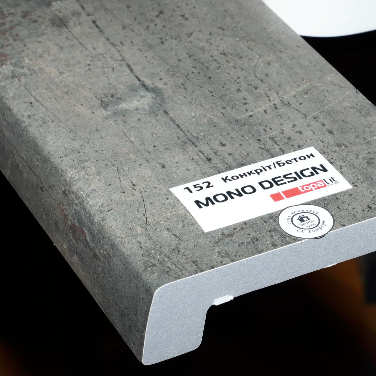 Купить подоконник из бетона купить бетон павловка