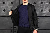Мужская молодежная куртка/бомбер/ветровка на осень