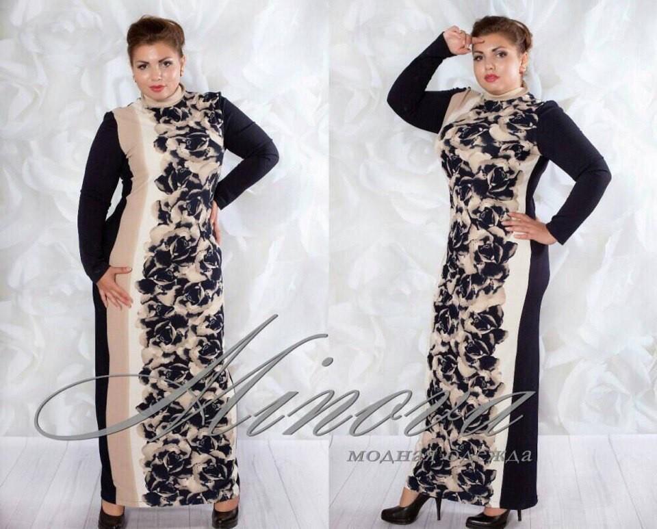 "Шикарное женское платье в пол ""Кукурузка"" 50, 54, 56 размер батал"
