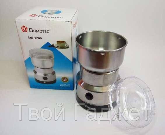 Кофемолка электроимпульсная из нержавеющей стали пластик.корпусом 150 вт Domotec MS-1206