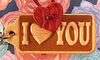 Брелки, брелоки: I Love You.