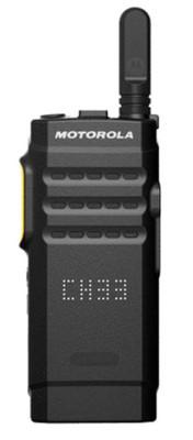 Радиостанция Motorola SL1600 MotoTRBO (Цифро-аналоговая)