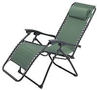 Садовый раскладной стул шезлонг тканевый с подголовником и подставкой для ног зеленый