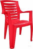 Садовое кресло прочное красное из пластика  (для кафе и улиц)